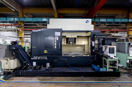 大型マシニングセンター:マキノ V99L